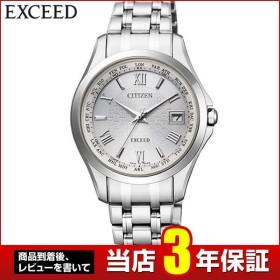 シチズン エクシード レディース 電波 ソーラー EC1120-59A CITIZEN EXCEED 国内正規品 腕時計 エコドライブ シルバー チタン