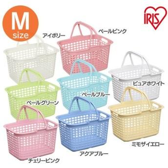 洗濯カゴ かご 籠 ランドリーバスケットLB-M アイリスオーヤマ