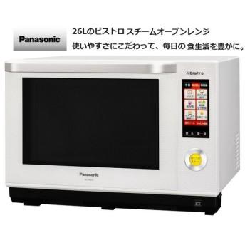 Panasonic パナソニック オーブンレンジ NE-JBS653-W(豊穣ホワイト)26L