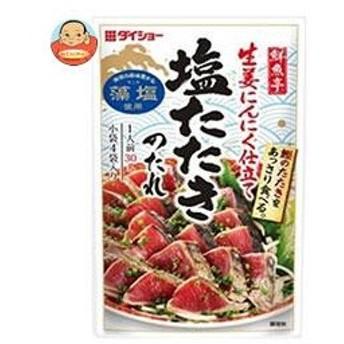 ダイショー 鮮魚亭 塩たたきのたれ (30g×4)×20袋入