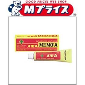 【第2類医薬品】【エスエス製薬】メモA 20g