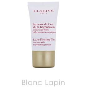 【ミニサイズ】 クラランス CLARINS ファーミングEXネッククリーム 15ml [038803]