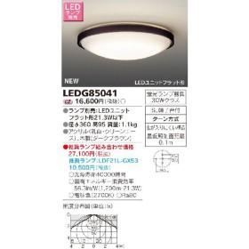 メーカー在庫限品 LEDG85041 東芝ライテック E-CORE イーコア LEDシーリングライト [LED]