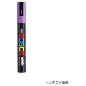 三菱鉛筆 ユニ ポスカ 中字丸芯 パステルパープル PC-5MP.11