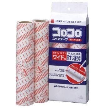 ニトムズ 日東 コロコロ カーペット用 スペアテープ ワイド 2巻入 C2240