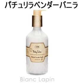 サボン SABON ボディローション ボトルタイプ パチュリラベンダーバニラ 200ml [965380/228704/344816]