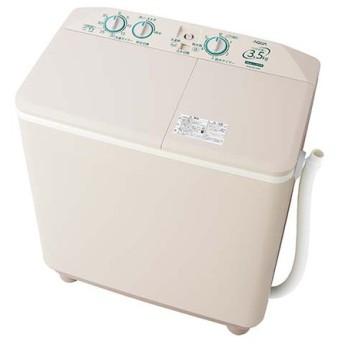 AQUA 3.5kg二槽式洗濯機 AQW-N351