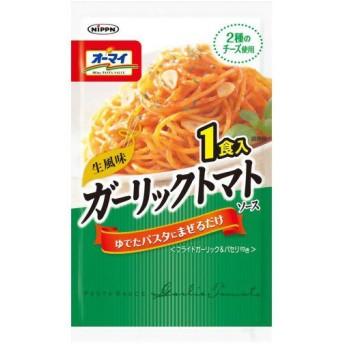 オーマイ 生風味ガーリックトマトソース 41.7g