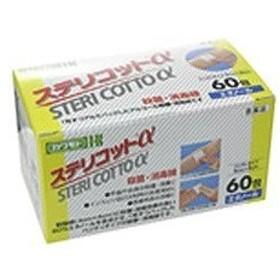ステリコットα 60包 ×2 第3類医薬品