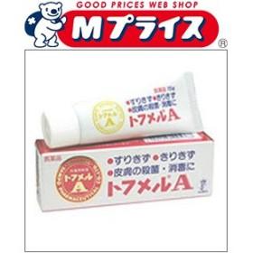 【第2類医薬品】【三宝製薬】 トフメルA 15g