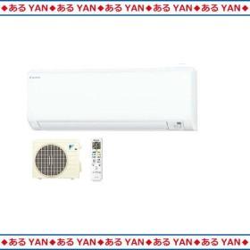 [新品][送料無料] ダイキン エアコン S22UTES -W ホワイト 6畳程度 Eシリーズ 単相100V 15A
