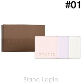 ルナソル LUNASOL ライティングシアーハイライト レフィル #01 Sheer Lavender Pink 6.9g [179543]【メール便可】