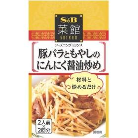 菜館シーズニングミックス 豚バラともやしのにんにく醤油炒め 18g