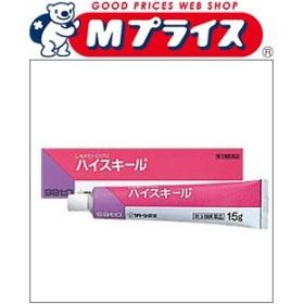 【第3類医薬品】【佐藤製薬】ハイスキール 15g☆☆ ※お取寄せの場合あり