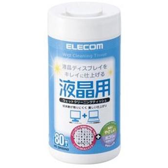 エレコム 液晶用ウェットクリーニングティッシュ(80枚入) WC-DP80N3 返品種別A