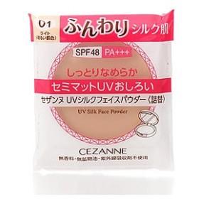 セザンヌ化粧品 UVシルクフェイスパウダー 詰替 01 ライト SPF48 PA+++ (10g) おしろい