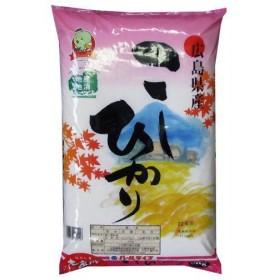 広島県産コシヒカリ 5kg
