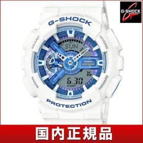 CASIO カシオ G-SHOCK ジーショック Gショック GA-110WB-7AJF 国内正規品 メンズ 腕時計 クオーツ カジュアル アナログ デジタル ホワイト×ライトブルー