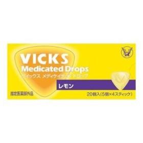 大正製薬 ヴイックスメディケイテッドドロップレモン 20個  返品種別B