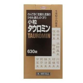 (第2類医薬品) 興和 小粒タウロミン 630錠  返品種別B