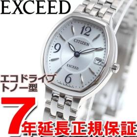 ポイント最大21倍! シチズン エクシード エコドライブ 腕時計 レディース EW2430-57A