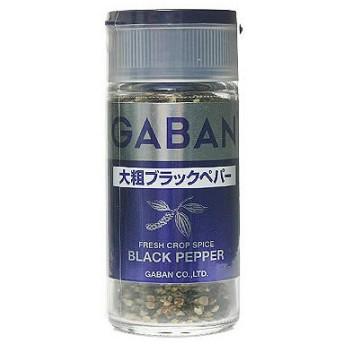 ギャバン ペッパー 大粗ブラックペパー 20g