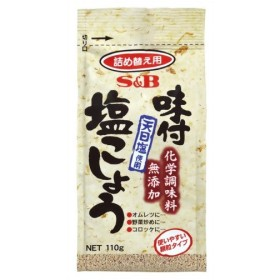 S&B 袋入り 味付塩こしょう 化学調味料無添加 110g 代引不可