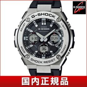 G-SHOCK Gショック CASIO カシオ 電波ソーラー タフソーラー カレンダー GST-W110-1AJF G-STEEL Gスチール メンズ 腕時計 国内正規品 黒 ブラック 銀 シルバー