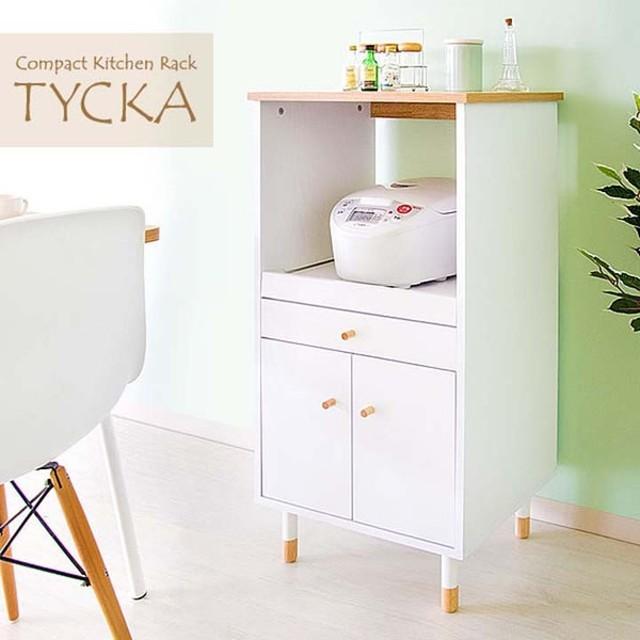 キッチンラック 【代引き不可】キッチンキャビネット キッチン収納 レンジワゴン 炊飯器置き TYCKA WH AR-KC25N