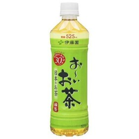 伊藤園 おーいお茶 525ml24本 緑茶 ペットボトル