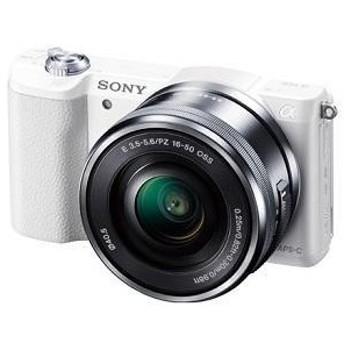 (アウトレット) ソニー 小型一眼カメラ 1本レンズキット(電動ズーム) α(アルファ) α5100 ILCE-5100L W ホワイト