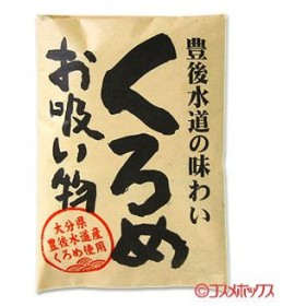 【5%還元】鶴亀フーズ くろめお吸い物 6g×5袋