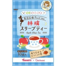 山本漢方製薬 林檎スリープティー 10袋