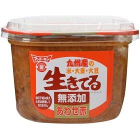 フンドーキン 生きてるみそ 九州産の米・大麦・大豆 無添加あわせ赤みそ 750g