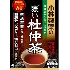 小林製薬 濃い杜仲茶 3g×30袋