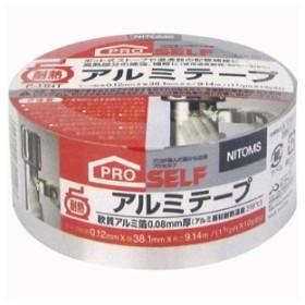 ニトムズ 日東 高温部分の補修に 耐熱アルミテープ 38.1mm×9.14m J3010