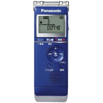 Panasonic製■ICレコーダー■RR-XS360-A□新品【ゆうパケット不可】