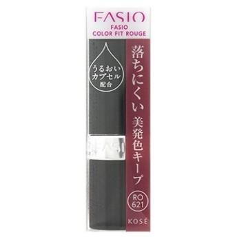 コーセー ファシオ カラー フィット ルージュ オールドローズ RO621 (3.5g) リップカラー 口紅 FASIO
