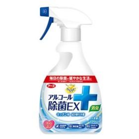 アース製薬 らくハピ アルコール除菌EX 本体 (420mL) 除菌スプレー