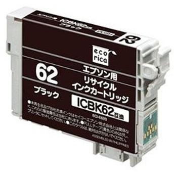 エコリカ エプソン用リサイクルインク(顔料ブラック) ECI-E62B 返品種別A