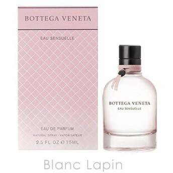 ボッテガヴェネタ Bottega Veneta オーセンシュエル EDP 75ml [443032]