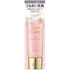 キス/プライムモイスト UVエッセンスベース(01 ライト ワントーン明るいナチュラルカラー) 化粧下地