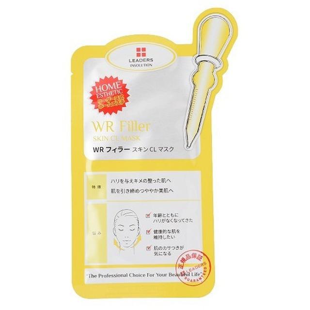 Leaders Cosmetics(リーダース コスメティック)/リンクルフィラースキンクリニックマスク フェイス用シートパック・マスク