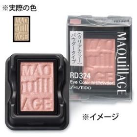 資生堂 マキアージュ アイカラーN (パウダー) GD825 (レフィル) (1.3g)