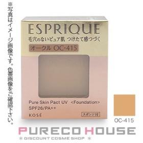 コーセー エスプリーク ピュアスキン パクト UV (レフィル) #OC-415【メール便可】