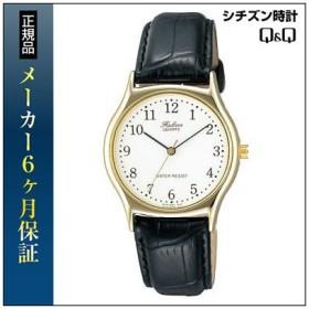 ポイント最大21倍 ネコポス送料無料 CITIZEN シチズン Q&Q FALCON ファルコン V478-804 メンズ 腕時計 時計 新品 チープシチズン チプシチ