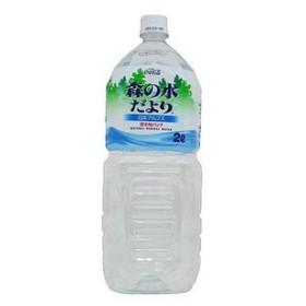 森の水だより 2L ペットボトル 水 ミネラルウォーター(D)