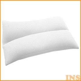 洗える抗菌枕 二つ折りタイプ 50×35cm
