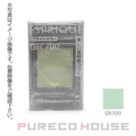 コーセー エスプリーク セレクトアイカラー  #GR700【メール便可】