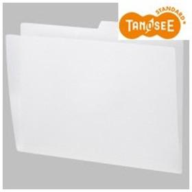 TANOSEE PP製個別フォルダー A4 ホワイト 1パック(5冊)